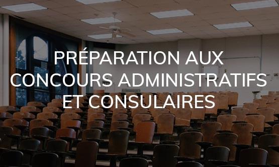 Séminaire de préparation aux concours administratifs et consulaires